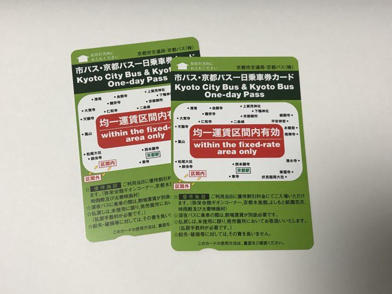 還在為京都的出行交通發愁?不得不知道的超高CP值京都市巴士和京都巴士一日乘車券!
